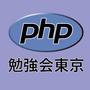 PHP Study 95th in Tokyo