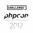 Japan PHP Conference 2017